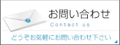 btn_contactus